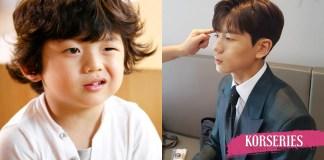 นักแสดงเด็ก วังซอกฮยอน