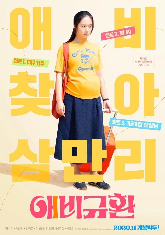 More Than Family Krystal Poster