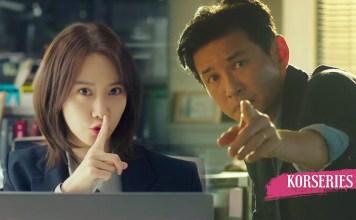 Hush ยุนอา ฮวังจองมิน