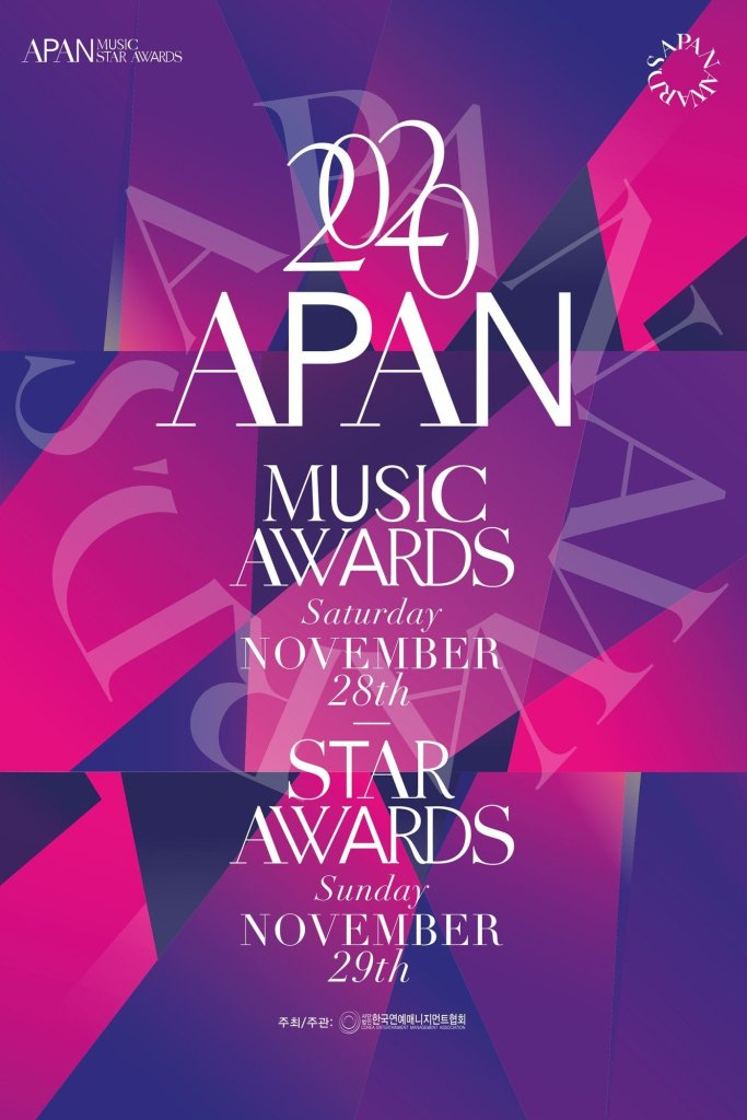 2020 APAN Music Awards