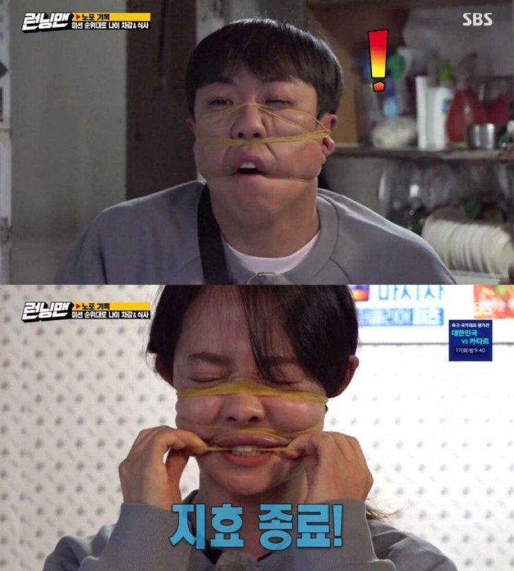 เกมหนังยาง Running Man ยังเซฮยอง ซงจีฮโย