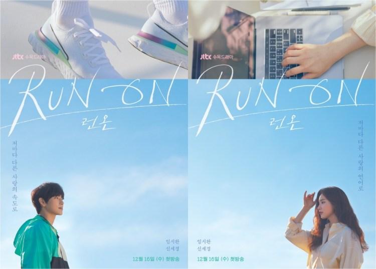Run On K-Drama