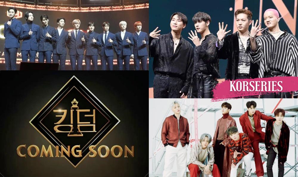Kingdom Mnet