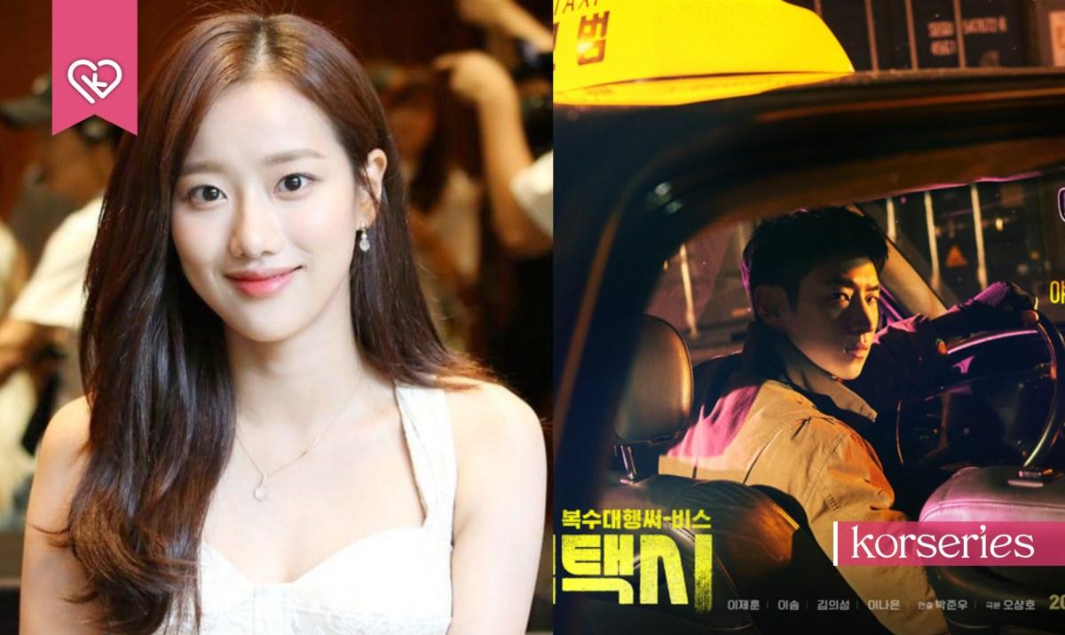 ซีรีส์ Taxi Driver ประกาศการถอนตัวของ นาอึน APRIL พร้อมเตรียมถ่ายแทนด้วยนักแสดงคนใหม่