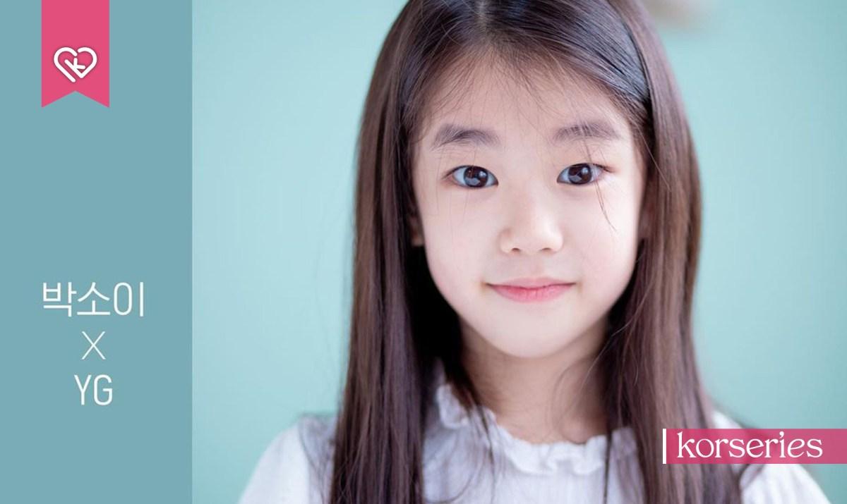 YG แจ้งข่าวการเซ็นสัญญากับ 'พัคโซอี' นักแสดงเด็กมากความสามารถ วัย 9 ปี