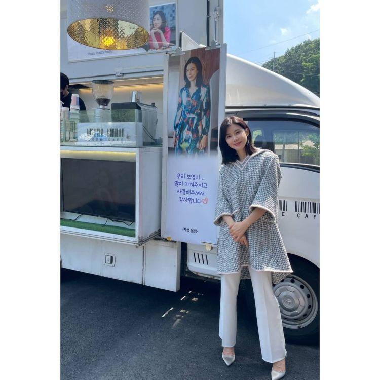 จีซอง ส่งรถกาแฟให้ อีโบยอง