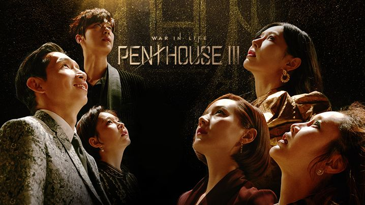 The Penthouse 3 on VIU