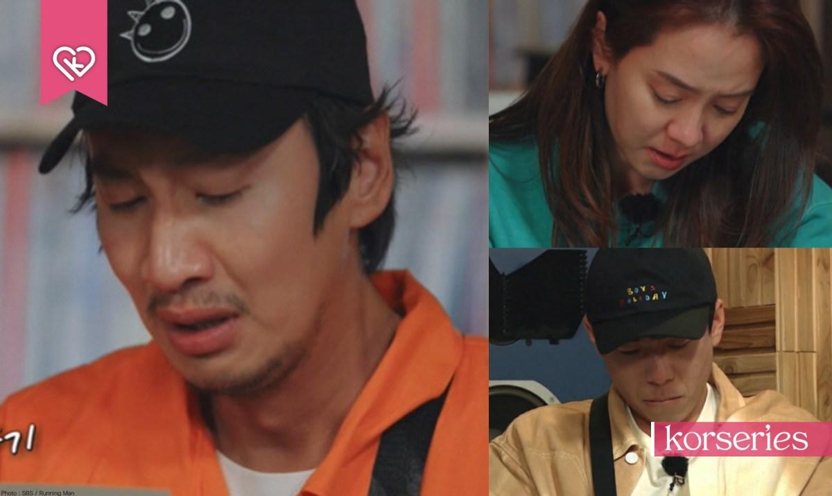 พรีวิวตอนส่งท้าย 'อีกวางซู' ใน Running Man กับ การอำลาที่เต็มไปด้วยนำ้ตา