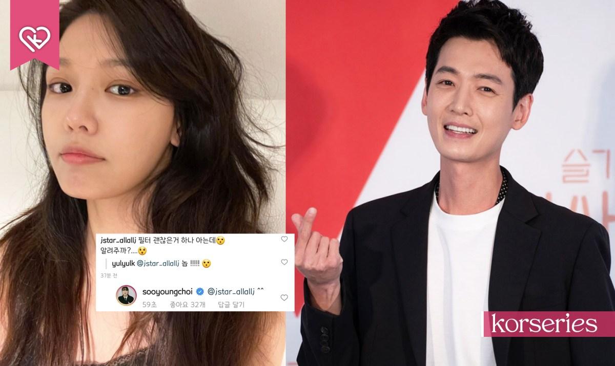 โมเมนต์น่าเอ็นดู ของ ซูยอง-จองคยองโฮ ที่คอมเมนต์ตอบกันบน Instagram
