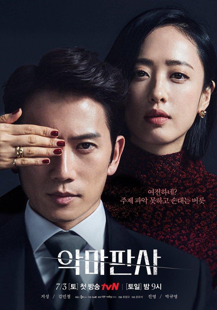 รีวิวซีรีส์เกาหลี THE DEVIL JUDGE