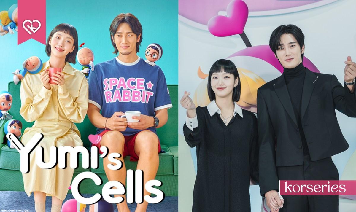 Yumi's Cells เรื่องราวน่ารักน่าลุ้นจากเว็บตูนสู่ซีรีส์ พร้อมถ่ายทอดโดย คิมโกอึน-อันโบฮยอน