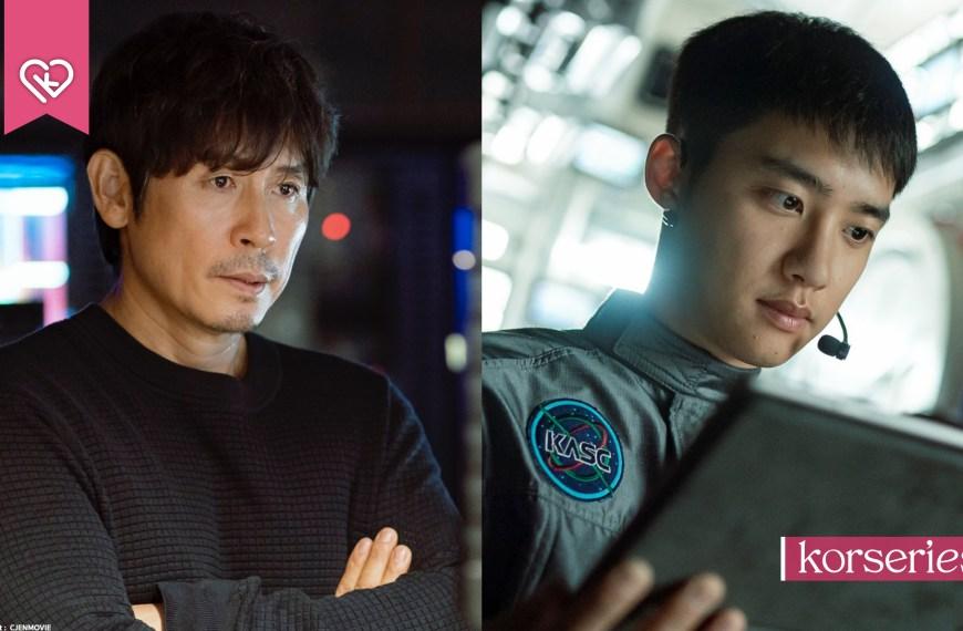 ภาพยนตร์ The Moon แง้มภาพแรก 'ซอลคยองกู-ดีโอ EXO' หลังเสร็จสิ้นการถ่ายทำ