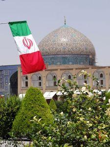 360px-Iranian_Flag_Sheikh_Lotfollah_Mosque_Isfahan