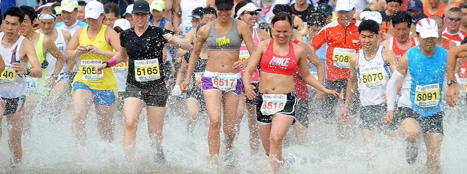 Hapcheon Marathon Festival