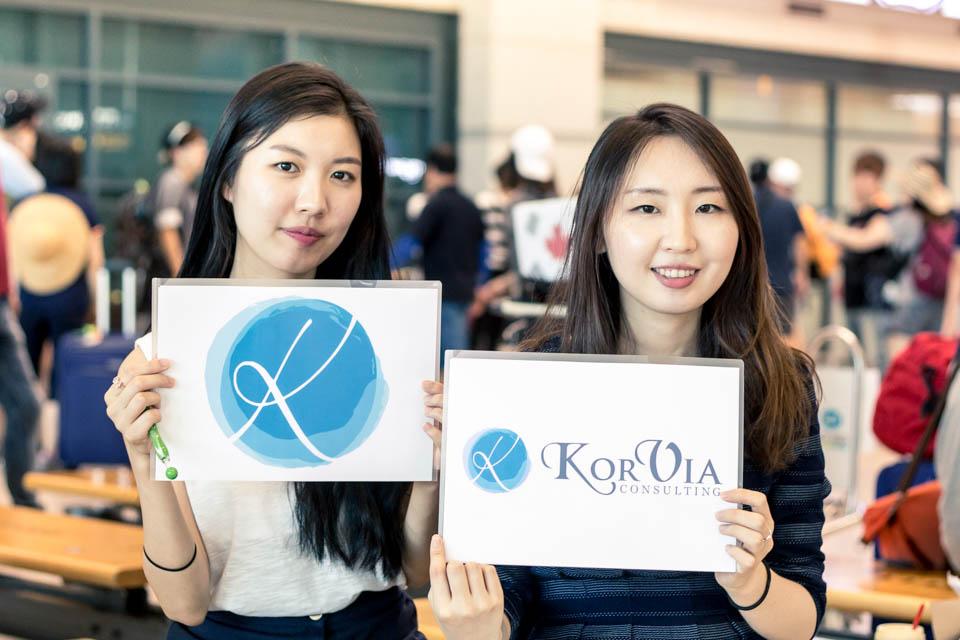 why use Korvia to apply to EPIK
