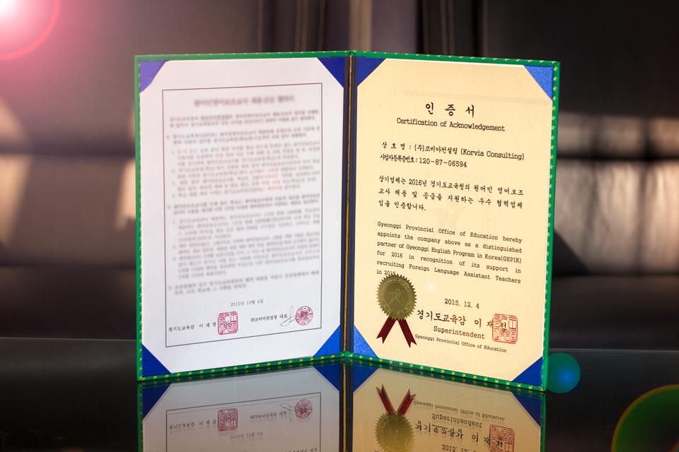 gepik official partner 2016