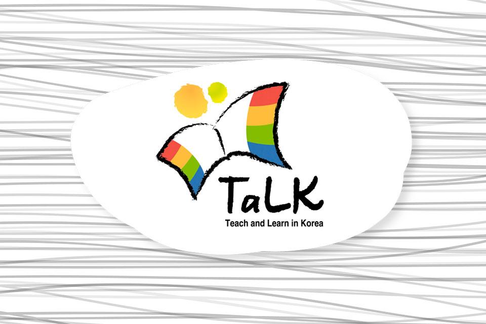 Korvia Recruits for Talk 2016