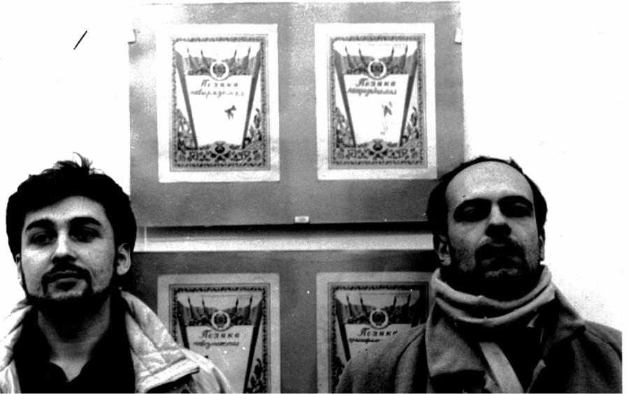 Игорь Комони, Сергей Ануфриев (на фоне первой украинской концептуальной работы