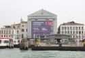 Рекламний банер азербайджанських проектів з паралельної програми бієнале.