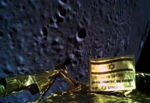 Poslední selfie lunárního modulu Beresheet před jeho dopadem na povrch Měsíce (zdroj SpaceIL)
