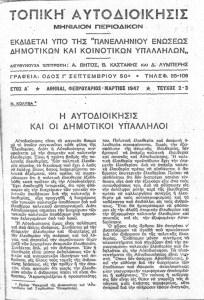 ta1947