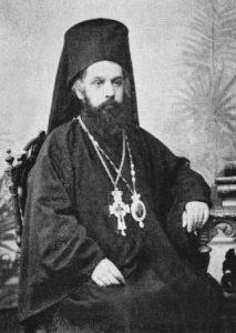 Οικουμενικός Πατριάρχης Κωνσταντίνος ΣΤ'