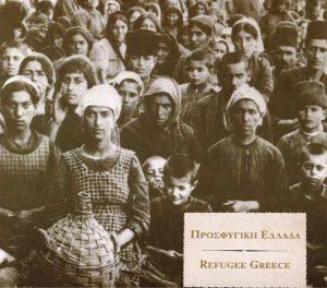 refugeegreece