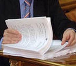 письмо об отсутствии лицензируемых видов деятельности образец