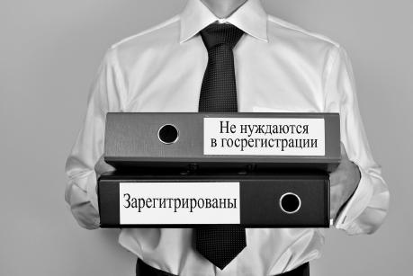 Государственная регистрация уставов муниципальных образований