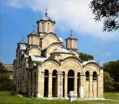 https://i2.wp.com/www.kosovo.net/gracanica2.jpg