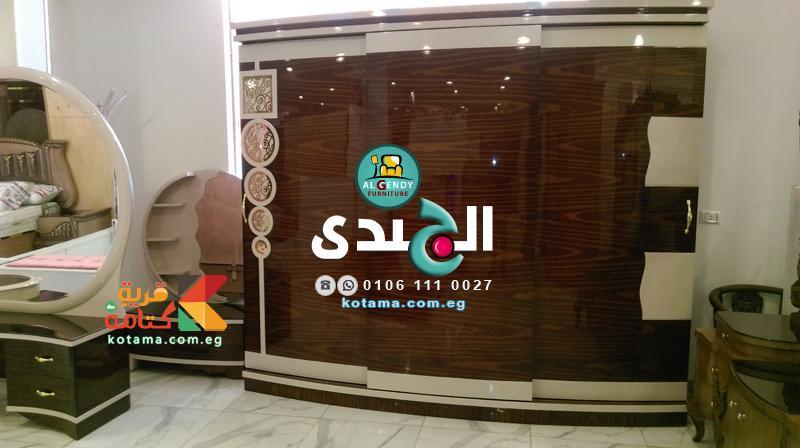 غرف نوم مودرن 2019 جرار الجندى للاثاث قريه كتامه