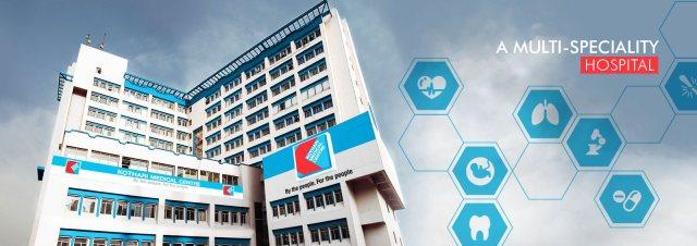Kothari Medical Centre