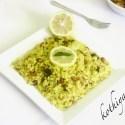 Lemon Rice Recipe – Elumicham Sadam Recipe