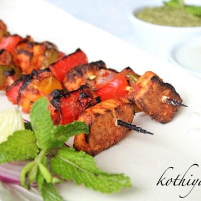 Tandoori Paneer Tikka Recipe – Spiced Skewered Grilled Cottage Cheese Recipe