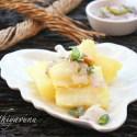 Kappa Puzhungiyathu with Kanthari Mulaku Chammanthi   Boiled Tapioca -Yuca – Cassava with Hot Green Chilly Dip
