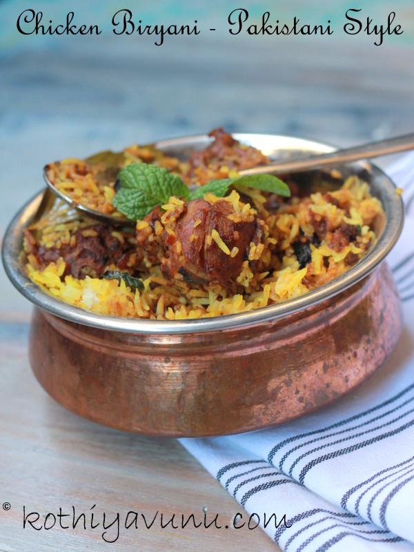 Chicken Biryani Pakistani Style