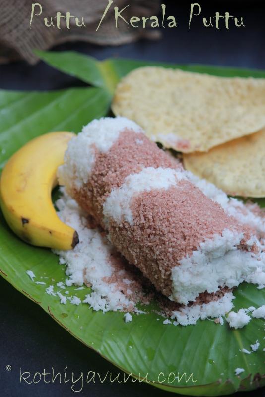 Puttu -Kerala Puttu |kothiyavunu.com