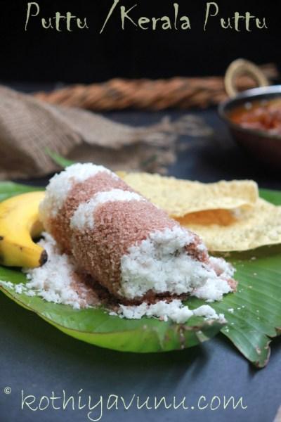 Puttu Recipe – Kerala Puttu Breakfast Recipe