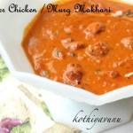 Butter Chicken-Murg Makhani-Chicken Butter Masala |kothiyavunu.com