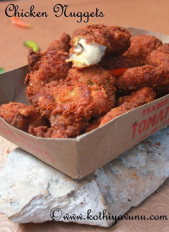 Chicken Nuggets - Homemade chicken nuggets-bites  kothiyavunu.com