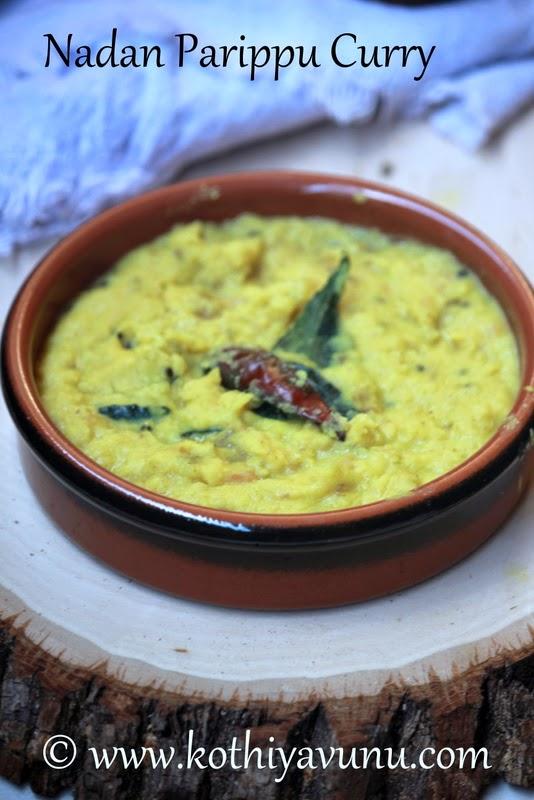 Kerala Parippu Curry -Nadan Parippu Chaaru  kothiyavunu.com