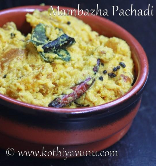 Mambazha Pachadi-Mango Pachadi  kothiyavunu.com