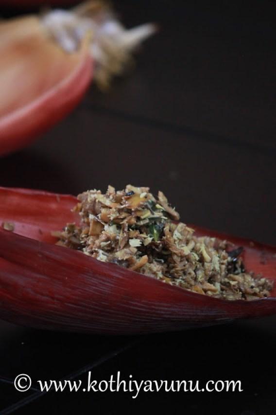 Vazha Koombu Thoran -Banana Flower Stir Fry |kothiyavunu.com