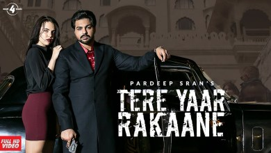 Photo of Pardeep Sran x Kunwar Brar – Tere Yaar Rakaane Lyrics