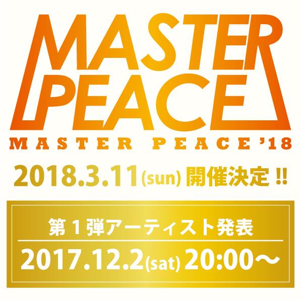 杜の都・仙台市内6会場によるライブサーキットイベント MASTER PEACE'18