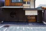 Cha-cafe Wa (1)
