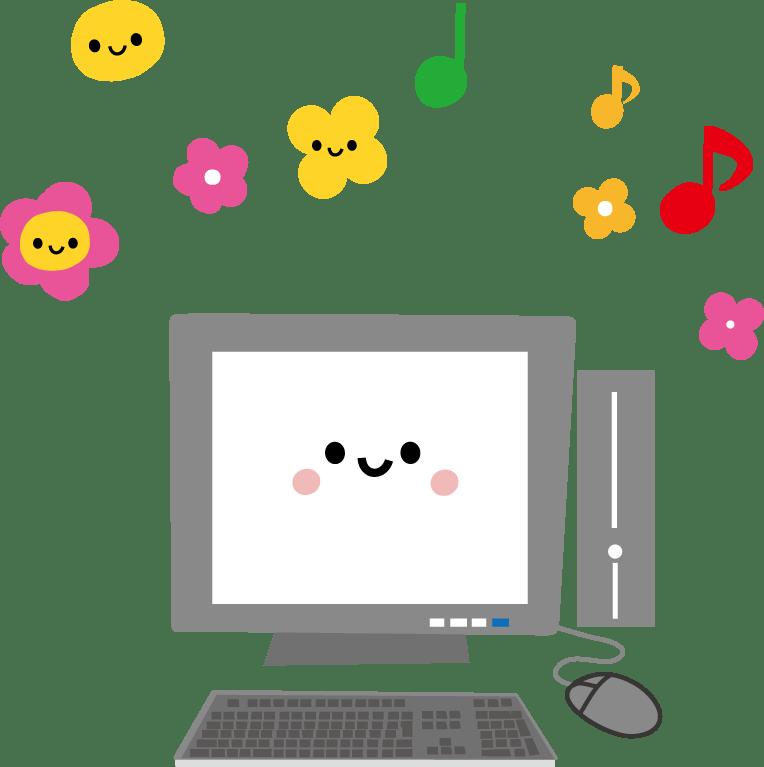 世界が広がるパソコン