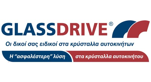 glassdrive500cuh