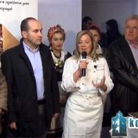 Κάλεσμα του ΕΒΕ Κοζάνης στην εκδήλωση τοπικής γευσιγνωσίας με τη σεφ Ντίνα Νικολάου