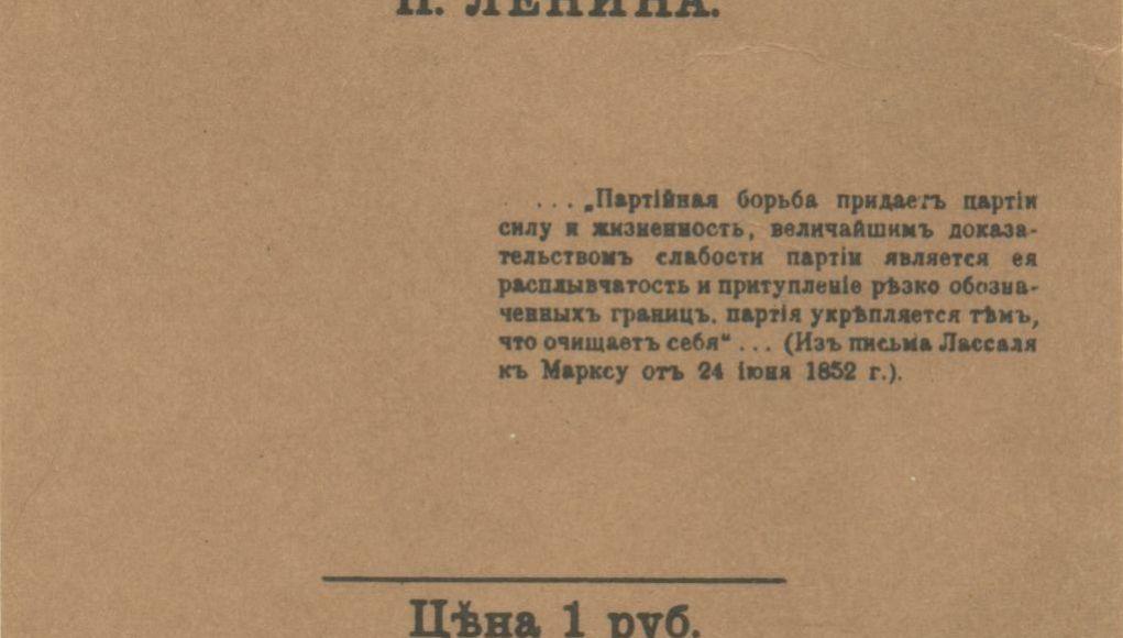 100 Yıl Sonra Ne Yapmali Köz Arşiv